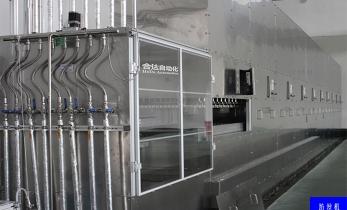 Medical grade hollow fiber membrane production