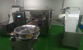Automatic button shell equipment for big honey pill