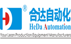 Chengdu liquid filling machine