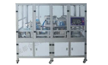 Volumetric quantitative filling equipment
